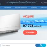 Обзор услуг компании АЙС КЛИМАТ