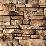 Декоративный камень White Hills: преимущества и сферы применения